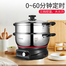 长虹定qu特厚不锈钢ng多功能家用电锅蒸煮炒一体锅