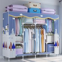 简易布qu柜现代简约ng柜子钢管加粗加固出租房家用收纳挂衣橱