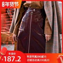 vimqu原创爆式修en秋冬新品百搭PU皮裙女装子气质半身裙