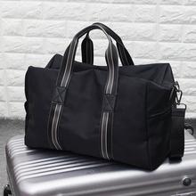 商务旅qu包男士牛津en包大容量旅游行李包短途单肩斜挎健身包