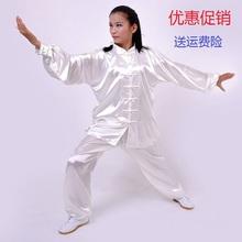 棉加丝qu老年男女式en术服练功服表演服晨练太极拳套装