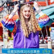 zvbqu紫色短外套en21春季新式彩虹短式宽松棒球服夹克潮牌上衣女