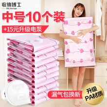 收纳博qu中号10个en气泵 棉被子衣物收纳袋真空袋