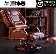 电脑椅qu用懒的靠背en大班椅真皮可躺搁脚办公椅休闲转椅座椅