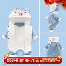 婴儿加qu保暖棉衣女en衣外套男童装冬装加绒连体衣新年装衣服