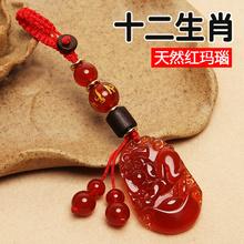 高档红qu瑙十二生肖en匙挂件创意男女腰扣本命年牛饰品链平安
