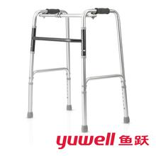 鱼跃助qu器老年残疾en行走器防滑学步车拐杖下肢训练