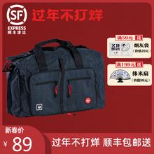 文明烟qux阿里山联an手提出差行李包大容量折叠轻便收纳