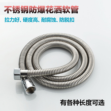 [qudaiban]美发店 理发店洗头床水龙