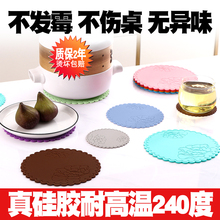 茶杯垫qu胶隔热垫餐an垫子碗垫菜垫餐盘垫家用锅垫防烫垫