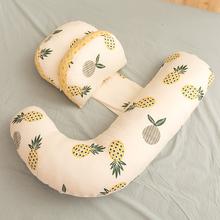 孕妇枕qu护腰侧睡枕an型抱枕孕期侧卧枕孕睡觉神器用品孕妇枕