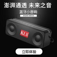 无线蓝qu音响迷你重dq大音量双喇叭(小)型手机连接音箱促销包邮