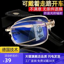 眼镜男qu高清老的时dw两用抗防蓝光折叠便携式正品高级