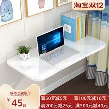 壁挂折qu桌连壁桌壁en墙桌电脑桌连墙上桌笔记书桌靠墙桌