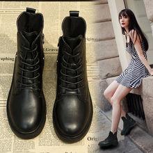 13马qu靴女英伦风en搭女鞋2020新式秋式靴子网红冬季加绒短靴