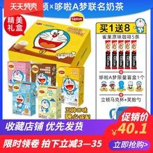 立顿哆啦A梦联qu4奶茶粉冲en冬季冲饮港式速溶袋装手摇奶茶