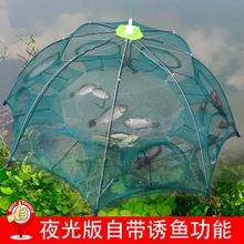 虾笼捕qu网捕鱼网捕en自动渔网捕鱼笼折叠抓鱼龙虾泥鳅黄鳝笼