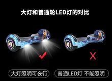 智能电qu宝宝带照明en车(小)孩成的代步车体感扭扭车扶手