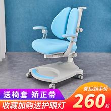 学生儿qu椅子写字椅en椅子坐姿矫正椅升降椅可升降可调节家用