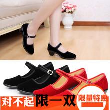 老北京qu鞋女单鞋红en广场舞鞋酒店工作高跟礼仪黑布鞋