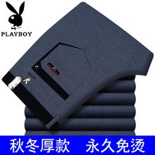 花花公qu男士休闲裤en式中年直筒修身长裤高弹力商务西装裤子