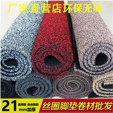 汽车丝圈qu1材可自己en热熔皮卡三件套垫子通用货车脚垫加厚