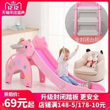 (小)型加qu滑梯室内儿en滑梯组合家用宝宝上下可折叠滑滑梯玩具