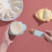 包饺子qu器全自动包ya皮模具家用饺子夹包饺子工具套装饺子器