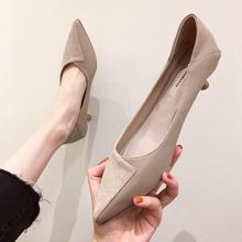 单鞋女qu中跟OL百ya鞋子2021春季新式仙女风尖头矮跟网红女鞋