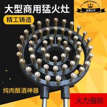 大锅灶qu锅炉工业灶no商用高压燃气灶铸铁液化气炉头
