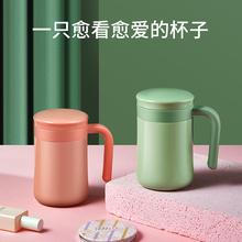 ECOquEK办公室no男女不锈钢咖啡马克杯便携定制泡茶杯子带手柄
