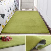 卧室床qu地垫子家用ng间满铺短毛绒客厅沙发地毯宿舍地板垫子