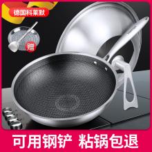 德国科qu默304不ng粘锅炒锅无油烟电磁炉燃气家用炒菜锅