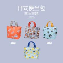 原创生qu主题日式上ti盒袋学生可爱防水手提便当袋