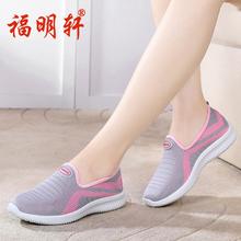 老北京qu鞋女鞋春秋ti滑运动休闲一脚蹬中老年妈妈鞋老的健步