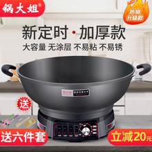 多功能qu用电热锅铸ti电炒菜锅煮饭蒸炖一体式电用火锅