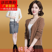 [quewan]小款羊毛衫短款针织开衫薄款毛衣外
