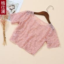 格仕澜qu领子女百搭ng夏新式蕾丝衫短式短袖少女粉色气质唯美