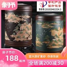 宜兴2qu饼大号码普ju原矿粗陶瓷存茶罐茶叶桶密封罐