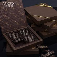 歌斐颂qu黑巧克力礼ck诞节礼物送女友男友生日糖果创意纪念日
