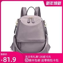 香港正qu双肩包女2ck新式韩款帆布书包牛津布百搭大容量旅游背包
