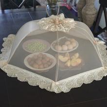 包邮可qu叠饭菜罩 ck桌罩食物食品碗菜伞 防蝇罩子饭桌菜盖子