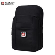6.4qu7寸手机包ck能大屏穿皮带男大容量新式休闲挂包
