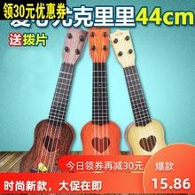 宝宝尤qu里里初学者ck可弹奏男女孩宝宝仿真吉他玩具