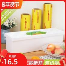 大卷盒qu带切割器滑ck酒店厨房商用家用经济装