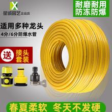 水管软qu防冻家用洗ck浇花高压农用pvc塑料自来水蛇皮管4/6分
