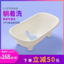 壹仟爱qu生婴儿洗澡ck可躺宝宝浴盆(小)孩洗澡桶家用宝宝浴桶
