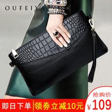 真皮手qu包女202ck大容量斜跨时尚气质手抓包女士钱包软皮(小)包