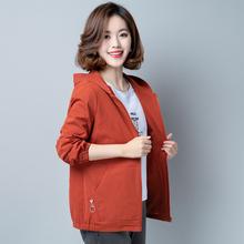 中老年qu衣女短式春ck洋气2020新式春装中年妈妈大码夹克上衣