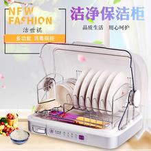 消毒柜qu用(小)型迷你ck体餐具收纳筷子保洁消毒机全自动带烘干